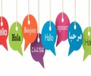 مهنة الترجمة