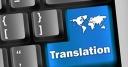 الترجمة وأهميتها في الوقت المعاصر