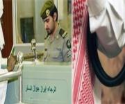 انعكاس جزء من الثقافة الملبسية السعودية عبرمنافذ الوطن